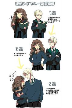 Immagine di harry potter, draco malfoy, and dramione Harry Potter Anime, Art Harry Potter, Harry Potter Fandom, Harry Potter Universal, Harry Potter Memes, Draco Malfoy, Draco And Hermione, Hermione Granger, Hogwarts