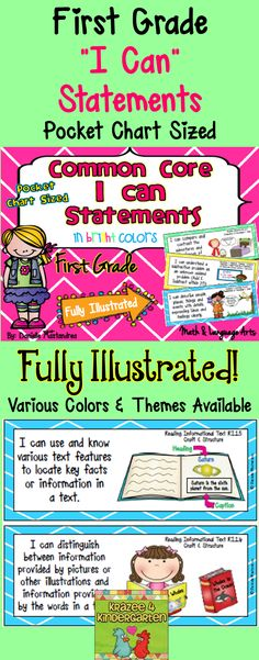 """First Grade Common Core """"I Can"""" Statments"""