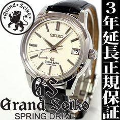 グランドセイコー スプリングドライブ 腕時計 セイコー メンズ GRANDSEIKO SBGA057【正規品】【送料無料】【smtb-k】【w3】【楽ギフ_包装】【楽天市場】