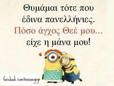 Minions, Marvels Agents Of Shield, Greek Quotes, English Quotes, Just For Laughs, Funny Photos, The Funny, Make Me Smile, Picture Video