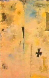 GEDENKBLATT MIT DEM EISERNEN KREUZ, 1918 Paul Klee