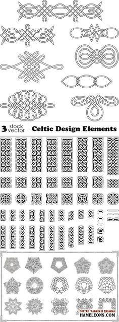 Кельтские орнаменты, элементы - Векторный клипарт   Celtic Design Elements vector
