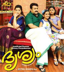 Image result for drishyam malayalam