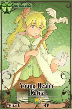 Chain Chronicle - Young Healer - Katry
