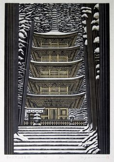 Ray Morimura is a Tokyo-born artist specialising in beautiful woodcut prints. His work primarily features landscapes, often with Japanese b. Yakuza Style Tattoo, Art Chinois, Art Asiatique, Art Japonais, Japanese Calligraphy, Japanese Painting, Chinese Painting, Japanese Prints, Japan Art
