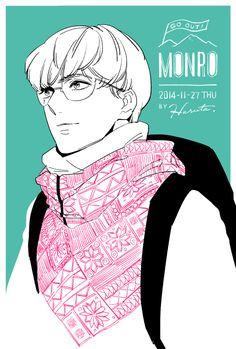 Japanese Illustration: Go Out! Monro. Haruta. 2014
