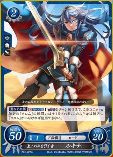 Fire Emblem 0 Cipher Card- Lucina by Maiponpon / Intelligent Systems