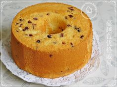 Ingredients: (for tube pan) 3 egg yolks (use large eggs) caster sugar vegetable oil plain yoghurt 1 teaspoon lemon juice cake flour 4 egg whites (use large eggs) caster sugar Egg Yolk Uses, Egg Yolks, Moist Yellow Cakes, Steamed Cake, Chiffon Cake, Home Baking, Cake Flour, Cakes And More, Cake Recipes