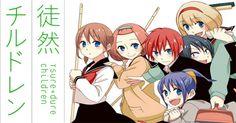 Tsurezure Children | WEB HEVC X265 720P Tsurezure Children, Free Anime, Vocaloid, Your Child, Art Reference, Fandoms, Manga, Pretty, Sleeve