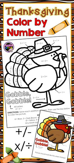 Build your students' math fact fluency with these Thanksgiving color by number activity pages! Available in the following versions: addition and subtraction to 10, two-digit addition and subtraction to 100 and multiplication and division facts 0-12. #TeacherGems