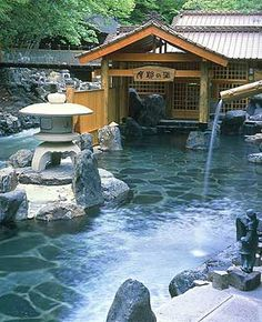 Onsen (温泉) is a communal Hot-Spring. Love to go with a group of friends! Good times, good times...