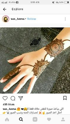 Most Beautiful Henna Designs 2019 Indian Mehndi Designs, Stylish Mehndi Designs, Wedding Mehndi Designs, Beautiful Mehndi Design, Mehndi Tattoo, Henna Tattoo Designs, Henna Mehndi, Mehndi Design Pictures, Mehndi Images