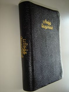 Tamil Bible / Leather Bound with Golden Edges / Tamil Old Version O.