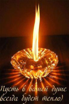 Заговор от всех болезней на некрашеную свечу....