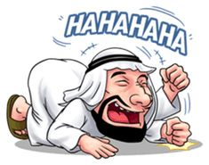Handsome Uncle from Middle East sticker Funny Emoji Faces, Funny Emoticons, Cartoon Jokes, Cartoon Pics, Emoji People, Funny Face Drawings, Curvy Quotes, Funny Caricatures, Funny Kpop Memes