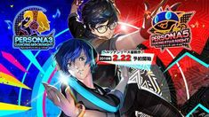 PS4's Persona 3 And Persona 5 Dancing Games Will Support PSVR