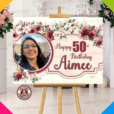 30th Birthday Decorations, Birthday Yard Signs, 50th Birthday Gifts For Woman, Happy 50th Birthday, Happy Birthday Posters, Birthday Balloons, Party Fun, Easel, Digital
