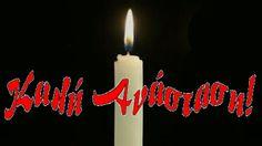 κινούμενες εικόνες και κάρτες για το Πάσχα Birthday Candles, Gif 2, Night, Google, Easter