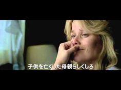 『デビルズ・ノット』予告編満足度(5点満点) ☆☆☆