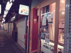 【ハモニカ横丁に溶け込む、隠れ家パンカフェ。(NOBU Cafe/吉祥寺)】 ハモニカ横丁を冒険してたら、何かいい感じのパン屋さんみつけたよ! まずは内装編からっ(/・ω・)/ http://www.music-dressup.com/WordPress/?p=1902