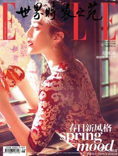 Fan Bingbing in Dolce&Gabbana for Elle China March