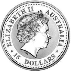 1/2 kilogram - Australian Silver Lunar Bullion Coin - Series I - Obverse Side