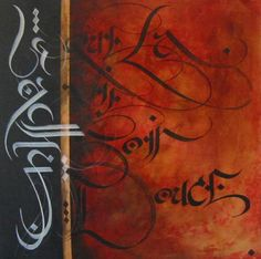 Calligraphie by sadhu, via Flickr