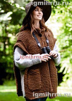 Теплое коричневой пончо крупной вязки. Вязание спицами