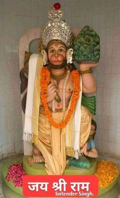 Shri Hanuman, Durga, Krishna, Bhagwan Shiv, Sita Ram, God Pictures, Indian Gods, Hinduism, Ganesha
