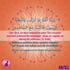 Rabbana Dua 11 – {Qur'an 3:53} | The Ideal Muslimah