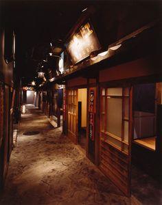 Japanese morden restaurant design-Kyoto Style                                                                                                                                                      More