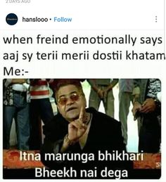 Very Funny Memes, Latest Funny Jokes, Funny School Jokes, Some Funny Jokes, Funny Relatable Memes, Lame Jokes, Hilarious, Funny Quotes In Hindi, Funny True Quotes