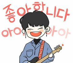 The way he smiles when he sing I Like You 💞 Art Sketches, Art Drawings, Kids Fans, Kpop Fanart, Day6, Photo Illustration, Art Inspo, Amazing Art, Stickers