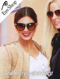 15d8d59fde8 Σταματίνα Τσιμτσιλή φοράει τα γυαλιά ηλίου Jimmy Choo LANA S κλικ στη φωτο  για να