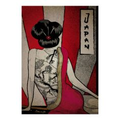 SOLD! - Human Art Posters