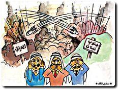 Al-Qaeda : qui finance et qui mobilise les « djihadistes » ? Maléfique intervention des monarchies réactionnaires dans le Printemps Arabe L'interventionnisme des monarchies arabes, lors des révoltes du « Printemps Arabe » pour influencer les évènements, est complètement insouciant des situations de malheur qu'il crée pour des peuples habituellement désarmés,