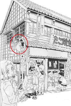 Sasuke Uchiha x Sakura Haruno (SasuSaku FC) - Fan Kulüpleri - Anime Manga Forum