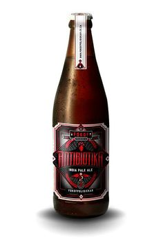 Coke, Beer Bottle, Van, Drinks, Drinking, Coca Cola, Beverages, Beer Bottles, Drink
