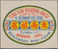 Vintage Luggage Label - Hong Kong China Tung Nam Boarging House (156)