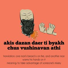 Proverbs Quotes, Another Man, His Hands, Bearded Men, Meant To Be, Kashmir India, Jokes, The Incredibles, Sayings