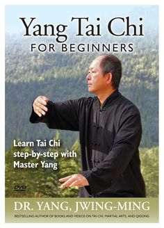 Learn Tai Chi Step-by-Step with Master Yang. • Front and rear view to follow along easily. • A 1-on-1 class with a real Master. • Bestselling Tai Chi DVD with amazing detail Tai Chi is a kind of movin