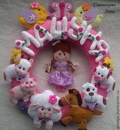 Купить Именное колечко - розовый, фетр, колечко, именной подарок, имя ребенка, интерьерная игрушка
