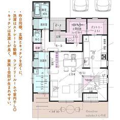 台風でも洗濯したいときは、ランドリールームが助かる間取り。 | folk Engineering Notes, Bookshelves Kids, Japanese House, House Layouts, House Plans, Sweet Home, Floor Plans, Diagram, House Design