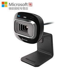 Webcams are a must-have for anyone who owns a computer, desktop or even laptop. While some laptops and computer monitors often come with webcams, these Windows Xp, Usb, Notebooks, Appel Video, Retail Shelving, Audio, Desktop Accessories, Paparazzi Accessories, Microsoft Windows
