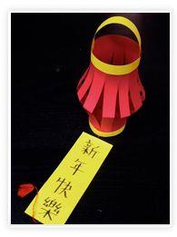 faire des lanternes chinoises