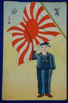 1930's Japanese New Year Greeting Postcard : Art of Navy Sailor & Rising Sun Flag - Japan War Art