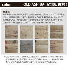 【楽天市場】OLD ASHIBA(足場板古材)ミラーキャビネット Lサイズ 無塗装幅500mm×高さ680mm×奥行150mm【洗面収納棚】【洗面鏡】【アンティーク風】【受注生産】 【小型商品】:WOODPRO(ウッドプロ) 15mm, Color, Colour, Colors