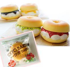 tokyo bakery rare bagel squishy rare cute kawaii stuff