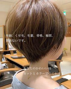 Pin on 髪型 Short Bob Hairstyles, Cute Hairstyles, Cut And Style, Cut And Color, Short Hair Cuts, Short Hair Styles, Long Pixie, Hair Videos, Hair Trends