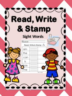 Read, Write & Stamp  from 123kteach on TeachersNotebook.com -  (10 pages)  - Students will have fun reading, writing and stamping sight words. You will receive 48 words for students to practice on eight different worksheets.
